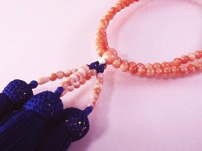 深海珊瑚 本連 数珠 女性用 数珠袋付 桐箱入 (のし等ギフト対応無料) 4.5mm玉 長さ48cm 房は正絹 無染色さんご サンゴ念珠は嫁入り道具に