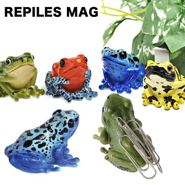 カエル かえる フロッグ マグネット グッズ REPILES MAG 蛙 爬虫類 マグネット クリップ 置物 かわいい おしゃれ おもしろ あす楽