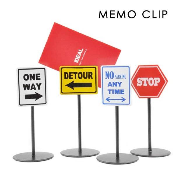 メモクリップ NOPARKING STOP DETOUR ONEWAY メモスタンド 卓上メモスタンド アメリカンストリート かわいい クリップ インテリア アメリ