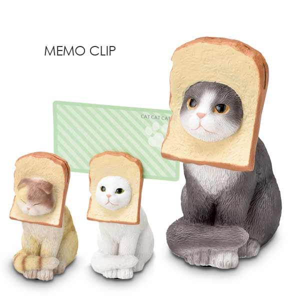 ねこのメモクリップ 猫 パンネコ クリップ 文房具 メモスタンド メモ立て かわいい インテリア ハチワレ 白ネコ スコ茶 雑貨 セトクラフ