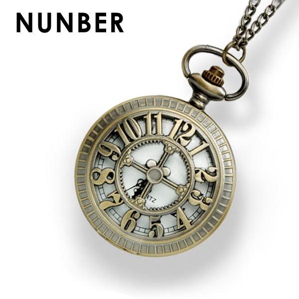 【送料無料】アンティーク 懐中時計 ナンバー ポケットウォッチ チェーン ネックレス ペンダント ウォッチ