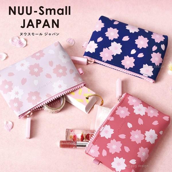 シリコン ポーチ NUU Small JAPAN サクラ 小物入れ 小さめ おしゃれ かわいい アクセサリー入れ コスメポーチ 化粧品入れ