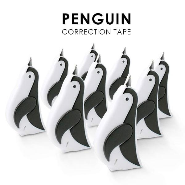 【送料無料】PENGIN CORRECTION TAPE ペンギン型 修正テープ 修正ペン ギフト /あす楽