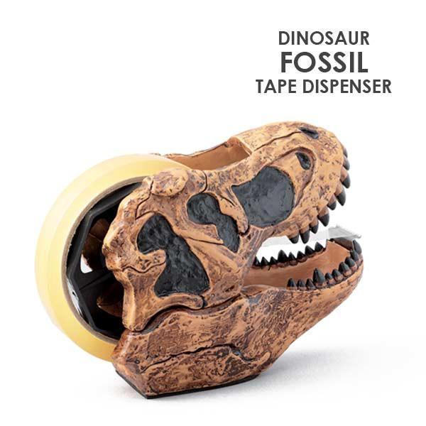 恐竜化石のテープディスペンサー 恐竜 化石 ティラノサウルス デスク用品 ダイナソー テープカッター セトクラフト