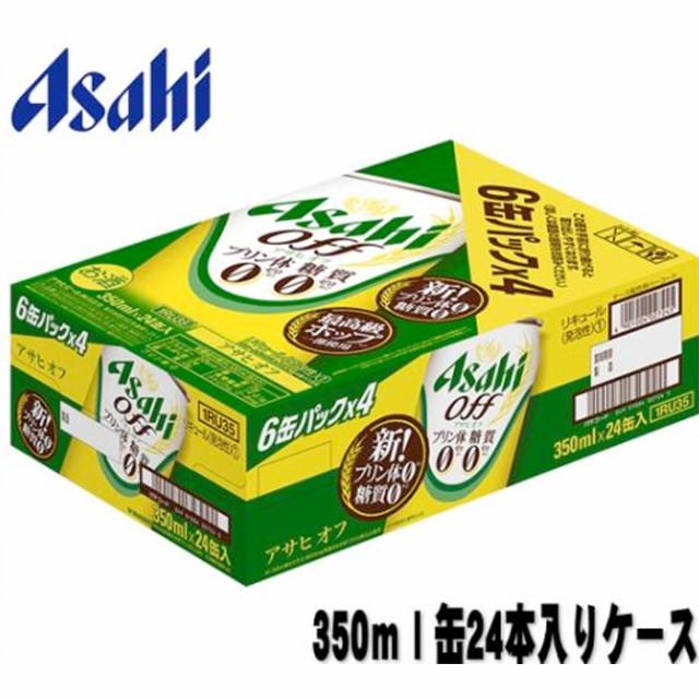 アサヒオフ350ml缶24本入りケース 【新ジャンル】【プリン体ゼロ】【糖質ゼロ】【人工甘味料ゼロ】 【ご注文は2ケースまで同梱可能です】
