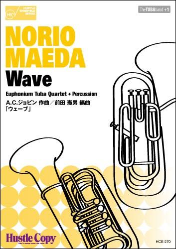ユーフォニアム・テューバ四重奏 Wave(チューバ重奏・バリトン(ユーフォ含む) /9784865442694)