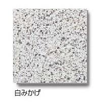 木曽グラニット-フルモジュール 150角(30入り/箱) KG-1515-W(白みかげ)