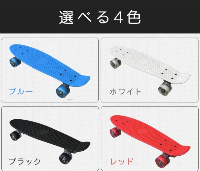 【選べる4色】ミニクルーザースケートボード! 大人気のペニータイプ! 光るタイヤ