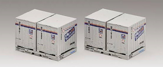 【お取寄商品】TOMIX トミックス Nゲージ NEL UM9Aコンテナ 日本通運 新塗装 セット 3145
