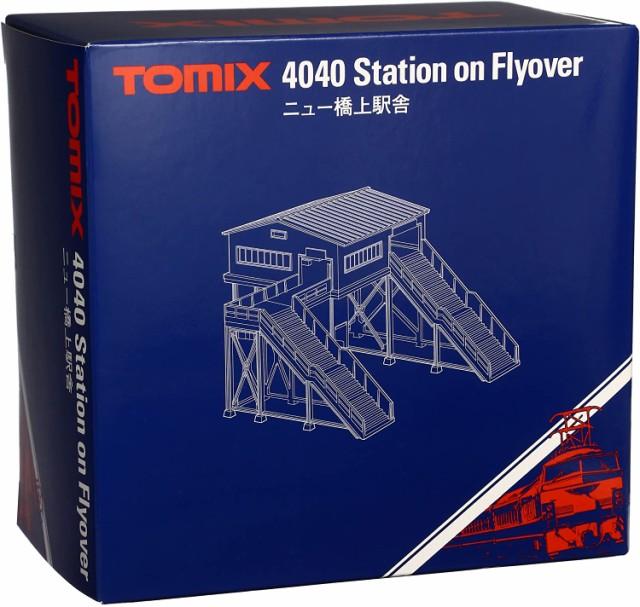 【お取寄商品】TOMIX Nゲージ ニュー橋上駅舎 4040