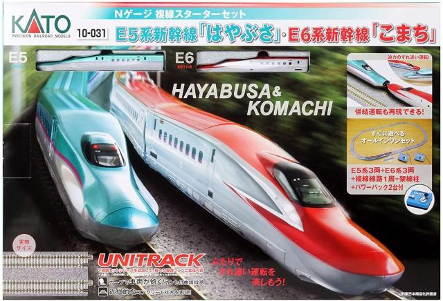 E5系新幹線「はやぶさ」・E6系新幹線「こまち」 複線スターターセット 10-031
