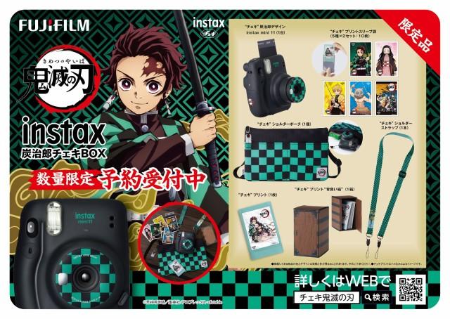 【セール品】チェキinstax mini 11 「鬼滅の刃」限定 Box≪炭治郎(たんじろう)チェキBOX≫ INS MINI 11 KIMETSU GRAY