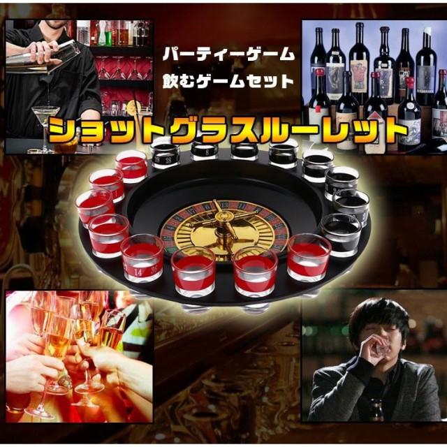 ショットグラスルーレット ゲームセット パーティ、合コン、居酒屋盛り上げ 飲みゲーム ショットグラス16個 ルーレットボール2個 ロシア