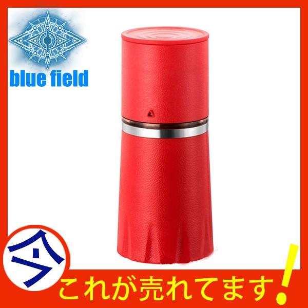 手挽きコーヒーミル コーヒーグラインダー コーヒーミル コーヒー豆ミル 小型コーヒーミル ツアー アウトドア 旅行用コーヒーミル 多機