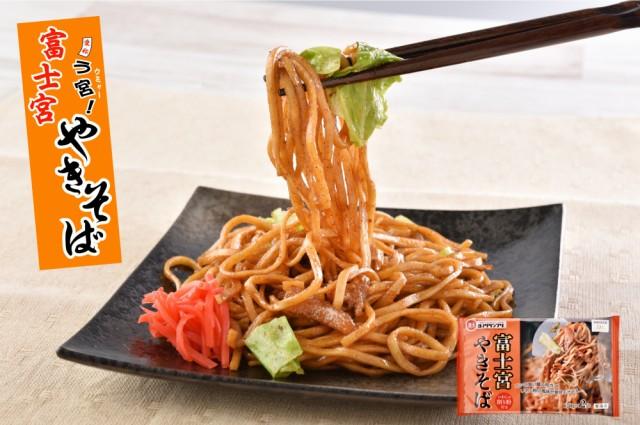 富士宮焼きそば 電子レンジ 湯せん B級グルメ 富士宮やきそば(170グラム×2食)