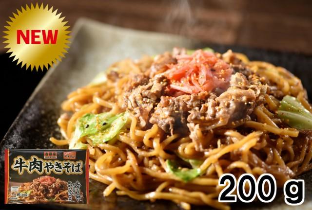 新発売【電子レンジ専用】吉野家×富士宮やきそば〈牛肉やきそば〉 200g×1食