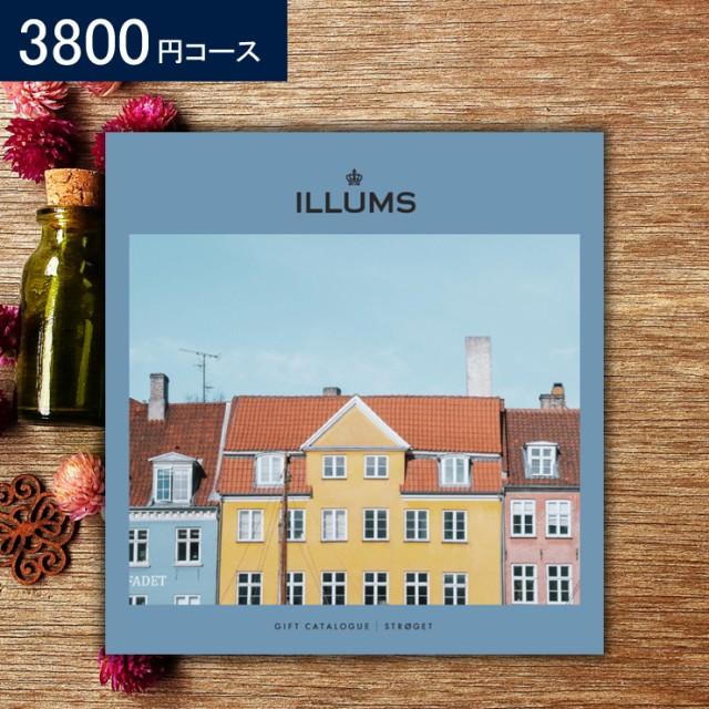 カタログギフト イルムス ILLUMS ストロイエ 3800円コース 内祝い 結婚内祝い 結婚祝い 出産内祝い 誕生日 グルメ