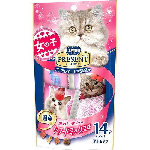 コンボ プレゼント キャット おやつ 女の子 シーフードミックス味 3g×14袋 ペット