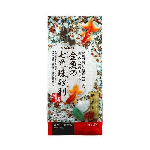 金魚の七色珠砂利 800g ペット 底床