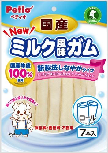 国産 ミルク風味ガム ロール 7本入 ペット
