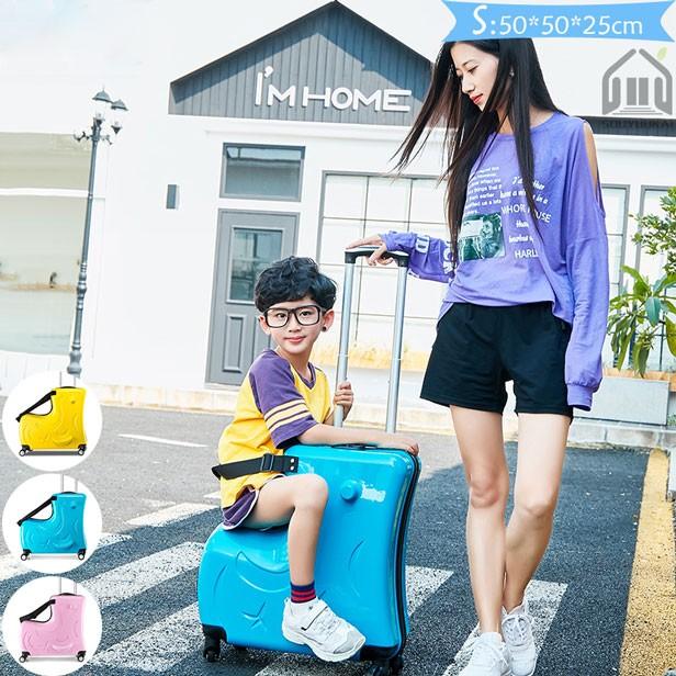 お得クーポン配布中 スーツケース sサイズ キッズ 子どもが乗れる キャリーバッグ キャリーケース 子供用 かわいい 20インチ 50*50*25cm