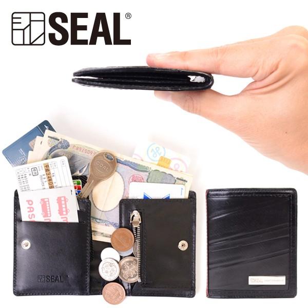 スマートウォレット メンズ 二つ折り 財布 コインケース SEAL シール 財布 防水 廃タイヤ タイヤチューブ 人気 日本製 黒 プレゼント