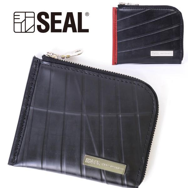 L字ファスナーウォレット メンズ 財布 コインケース SEAL シール 財布 防水 廃タイヤ タイヤチューブ 人気 日本製 黒 プレゼント