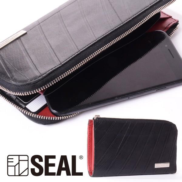 L字ファスナー ロングウォレット メンズ 財布 SEAL シール 長財布 防水 廃タイヤ タイヤチューブ 人気 日本製 黒 プレゼント