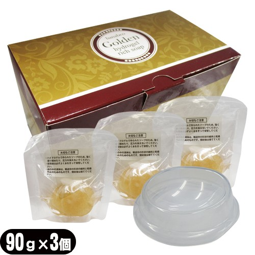 (あす着)(ゼリー石けん)banabeo(バナベオ) ゴールデンハイドロゲルリッチソープ(Golden hydrogel rich soap) 90g×3個入り(ソープトレー