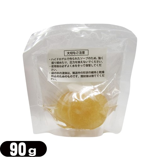 (即日出荷)(ゼリー石けん)banabeo(バナベオ) ゴールデンハイドロゲルリッチソープ(Golden hydrogel rich soap) 90g - 金を贅沢に使用し、