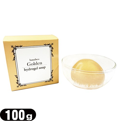 (あす着)(ゼリー石けん)banabeo(バナベオ) ゴールデンハイドロゲルソープ(Golden hydrogel soap) 100g - 金を贅沢に使用し、美容液を濃縮