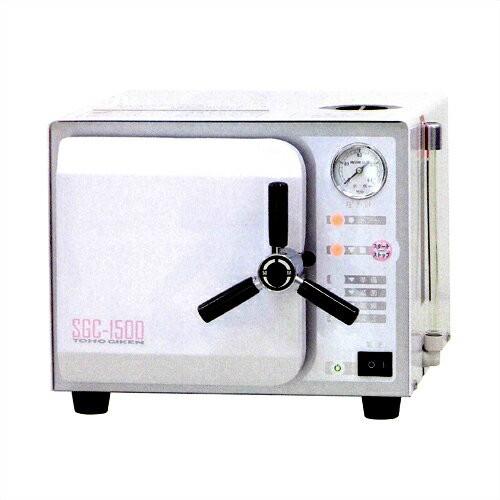 (小型未包装全自動高圧蒸気滅菌器)伊藤超短波 サンクレーブ SGC-1500 - シンプルでわかりやすい操作・設定で簡単に使用可能、故障も少な