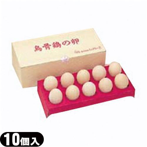 (正規代理店)美味!烏骨鶏の卵 10個入り(有精卵)(化粧箱入り)