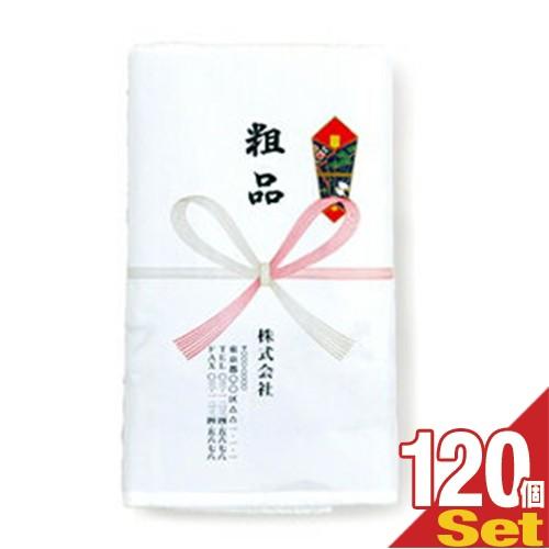 (名入れタオル:リピート用)日本製260匁白ソフトタオルx120本セット(タオル印刷あり:型代なし+のし紙印刷+ポリ袋入加工) 【smtb-s】