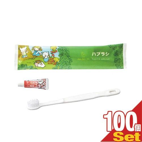 (あす着)(ホテルアメニティ)(個包装)業務用 パルパルポー(PAL PAL・PO) 子供用歯ブラシ(ID-10) 歯みがきジェル付き(いちご味) × 100本セ