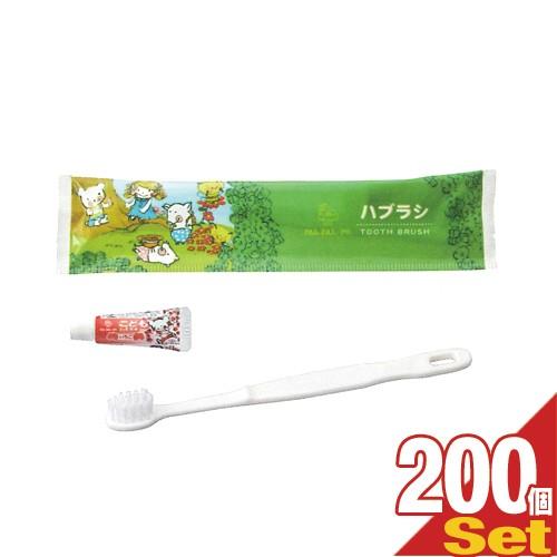 (ホテルアメニティ)(個包装)業務用 パルパルポー(PAL PAL・PO) 子供用歯ブラシ(ID-10) 歯みがきジェル付き(いちご味) × 200本セット -