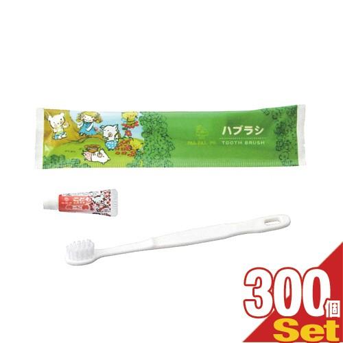 (あす着)(ホテルアメニティ)(個包装)業務用 パルパルポー(PAL PAL・PO) 子供用歯ブラシ(ID-10) 歯みがきジェル付き(いちご味) × 300本セ