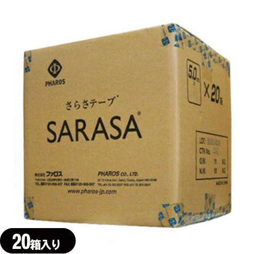 (即日発送)(省スペースでリーズナブル)(PHAROS/ファロス)さらさテープ(SARASA TAPE) 幅5cm 業務用 30m x20箱(1ケース) - 人気の5cmx30m【