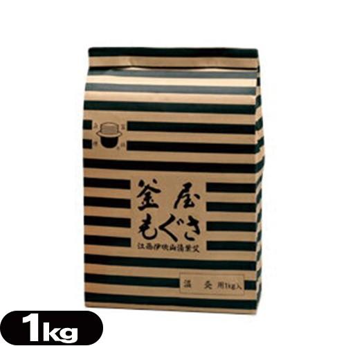 ☆(カマヤ)温灸用もぐさ(1kg) (699023) - 灸用品