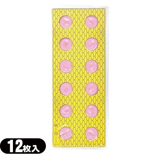(あす着)(日本理工)(ホットブルーン用替もぐさ)ニンニクもぐさキャップ 12枚 (SO-250B) - よもぎ+にんにくパウダー。