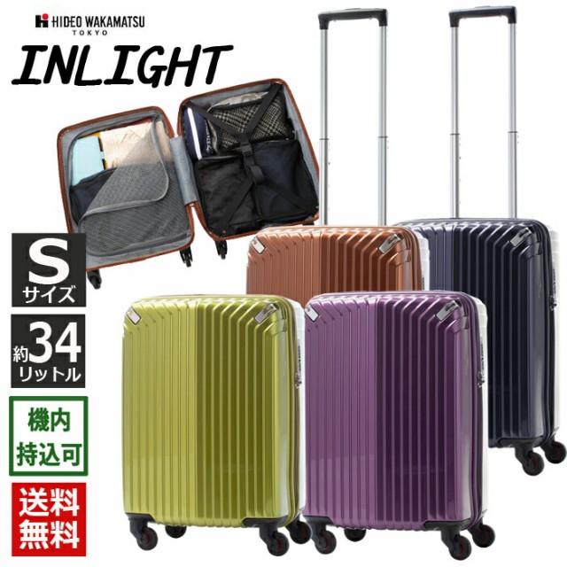 go to トラベルキャンペーン インライト Sサイズ キャリーケース 85-76460 スーツケース 小型 旅行かばん TSAロック 軽量 34L 2.6kg ト