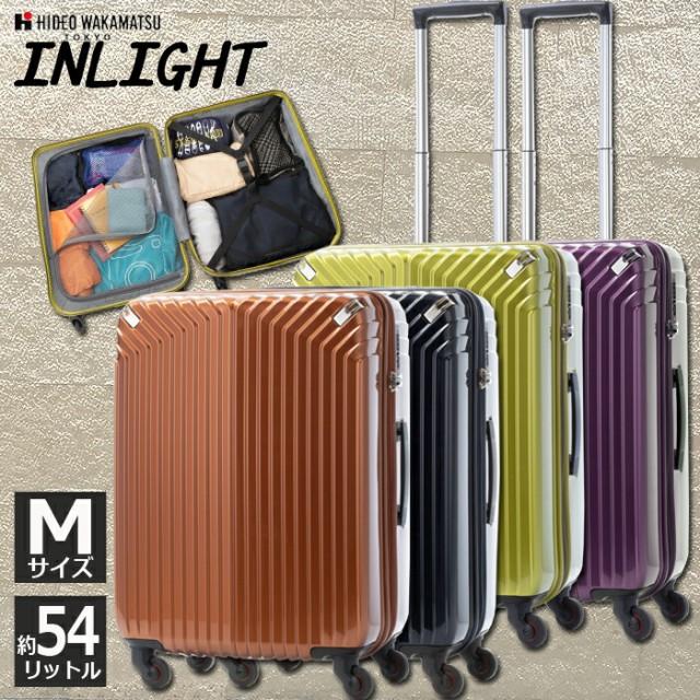 インライト Mサイズ キャリーケース 85-76470 スーツケース 中型 旅行かばん TSAロック 軽量 54L 3.2kg トランク キャリーバック 持ちや