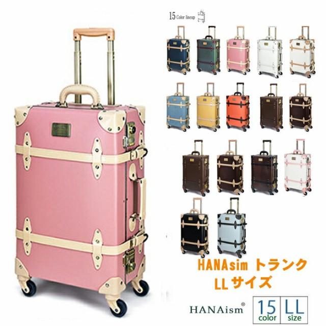 go to トラベルキャンペーン 送料無料 HANAsim トランク LLサイズ かわいい キャリーケース 旅行 修学旅行 トランクケース おしゃれ 人