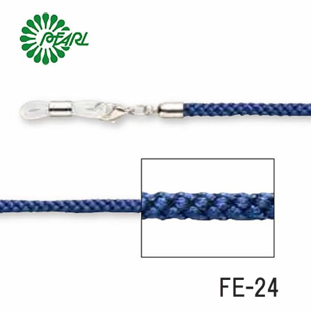 【正規販売店】眼鏡チェーン パール FE—24 ロイヤルブルー フィセル 江戸ひもタイプ 素材:シルク