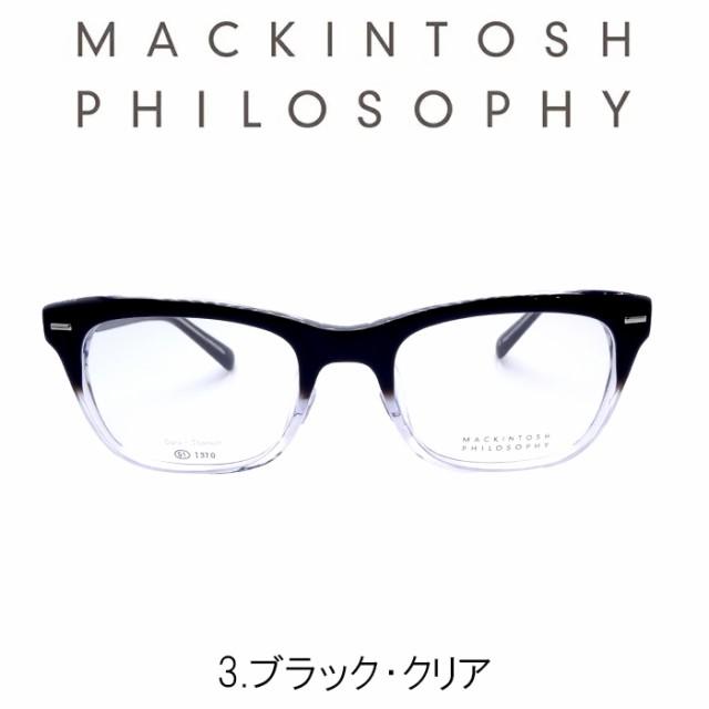 【度付き、偏光、調光、カラーレンズ対応可能】MACKINTOSH PHILOSOPHY(マッキントッシュフィロソフィー) MP5008-3 ブラック・クリア【正