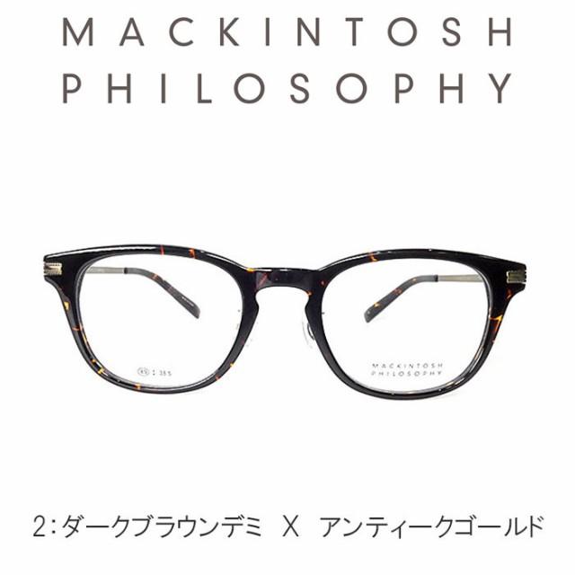 【度付き、偏光、調光、カラーレンズ対応可能】MACKINTOSH PHILOSOPHY(マッキントッシュフィロソフィー) MP5013-2ダークブラウンデミXア