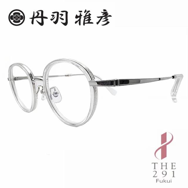 【度付き、偏光、調光、カラーレンズ対応可能】丹羽雅彦 国産 鯖江 THE291 チタン メガネフレーム 眼鏡 日本製【正規販売店】