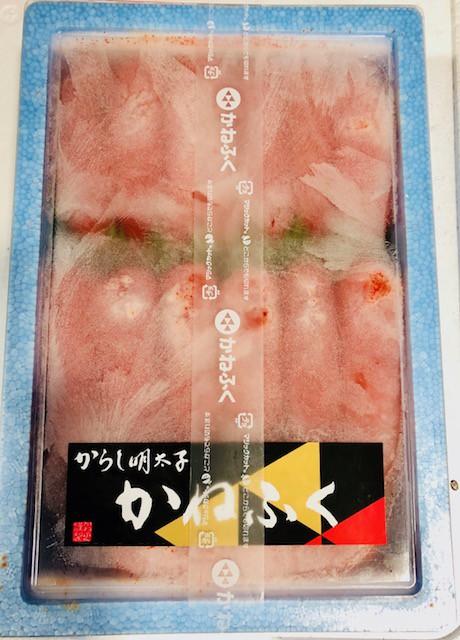辛子明太子 ・特々大2L・1kg【北海道産たらこ使用・高級一本羽】贈り物、帰省に喜ばれます【冷凍便】