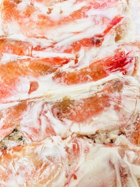 赤魚 粕漬け 12枚入り【粕漬の香りが食欲をそそる!】(冷凍便)