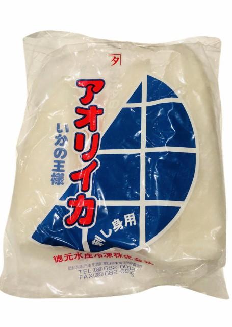 あおりいか・IQF・1kg【刺身用・寿司種・生食用】皮がむいてあるので簡単調理【冷凍便】